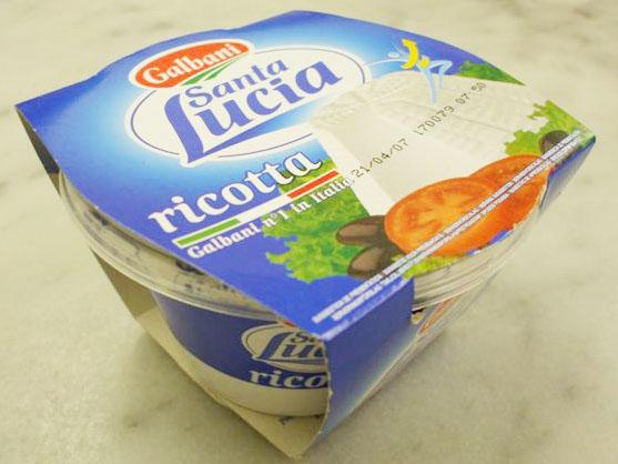 ガルバーニ リコッタチーズ