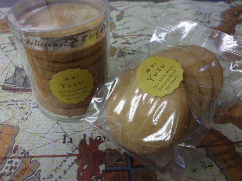 柚子と米粉のクッキー